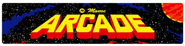 mame-arcade-marquee-sticker